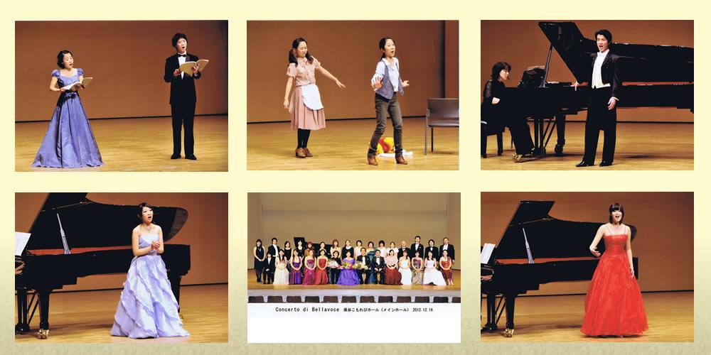 Concerto di Bellavoce