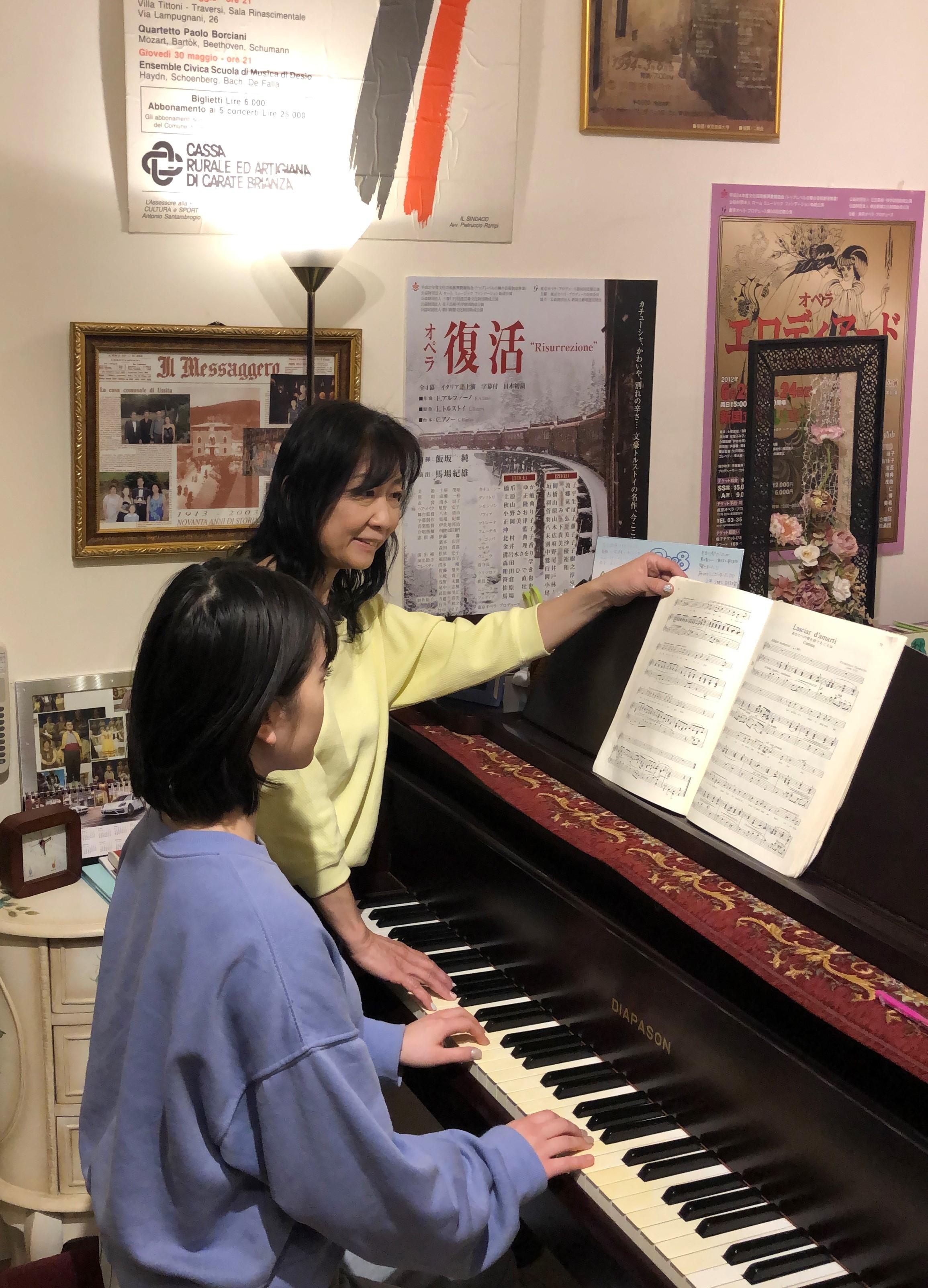ピアノレッスン・大人